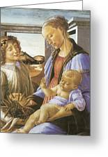 Madonna Of The Eucharist Greeting Card