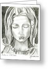 Madonna Of The Pieta Greeting Card by John Keaton