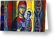 Madonna With The Child - My Www Vikinek-art.com Greeting Card