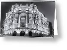 Madrid At Night Greeting Card
