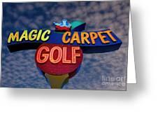 Magic Carpet Golf Greeting Card