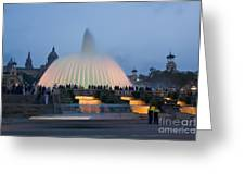 Magic Fountain In Barcelona Greeting Card