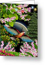 Magic Garden Of Bliss 3 Greeting Card