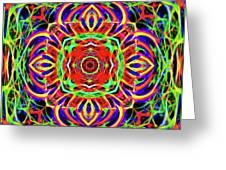 Magic Gate Greeting Card