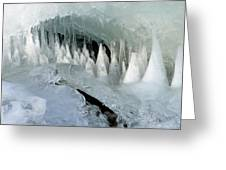Magic Ice Cave Greeting Card