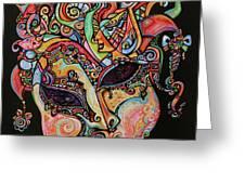 Magic Mask Greeting Card