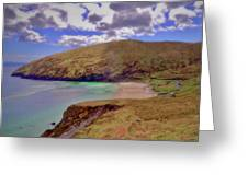 Magical Keem Beach Crowned By Clouds From Heaven Greeting Card