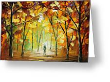 Magical Park Greeting Card by Leonid Afremov