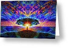 Magical Tree And Sun 2 Greeting Card