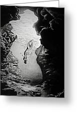 Magical Underwater Cave Greeting Card
