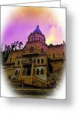 Magnificent Church Of Biblian II Greeting Card