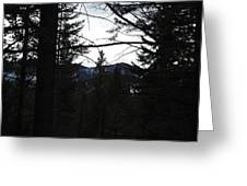 Magnificent  Horizons Greeting Card