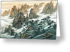 Magnificent Mount Huangshan Greeting Card