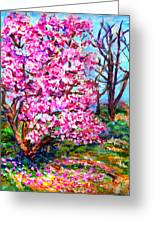 Magnolia - Early Spring Greeting Card