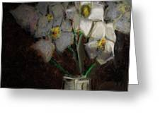 Magnolia 1 Greeting Card