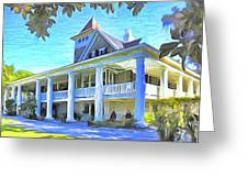 Magnolia Plantation House Greeting Card