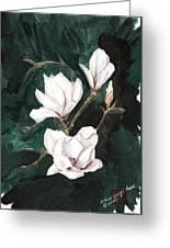 Magnolia Soulangeana Greeting Card
