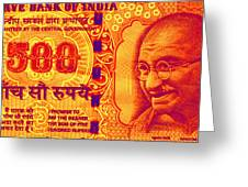 Mahatma Gandhi 500 Rupees Banknote Greeting Card