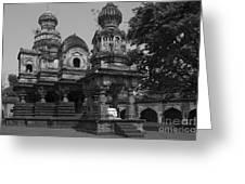 Mahuli Village Greeting Card
