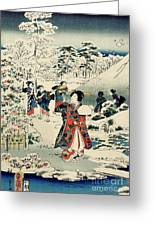 Maids In A Snow Covered Garden Greeting Card by Hiroshige
