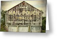 Mail Pouch Barn - Us 30 #7 Greeting Card