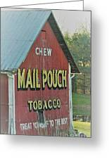 Mail Pouch Special Greeting Card