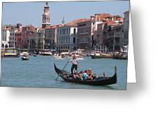 Main Canal Venice Italy Greeting Card