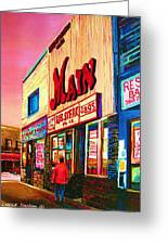 Main Steakhouse Blvd.st.laurent Greeting Card