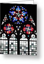 Mainz Cathedral Window Greeting Card