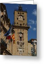 Mairie - Aix-en-provence Greeting Card