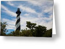 Majestic Hatteras Lighthouse Greeting Card