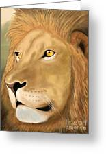 Majestic Lion Greeting Card