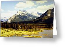 Majestic Mount Rundle Greeting Card