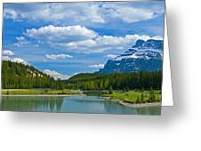 Majestic View At Cascade Ponds - Canadian Rockies Greeting Card