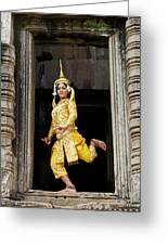 Makala Dancer In Cambodia Greeting Card