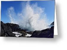 Makapu'u Lava Rock Splash Greeting Card