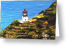 Makapuu Lighthouse #78, Greeting Card