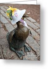 Make Way For Ducklings Greeting Card