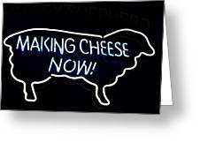 Making Cheese Now Greeting Card