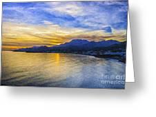 Makrygialos Sunset Digital Painting Greeting Card