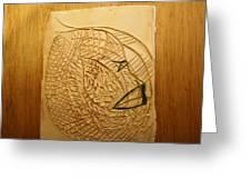 Malachi - Tile Greeting Card
