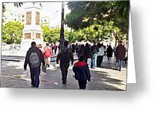 Malaga-2010-28 Greeting Card