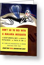 Malaria Mosquito Greeting Card