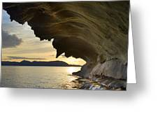 Malaspina Galleries - Gabriola Island Greeting Card
