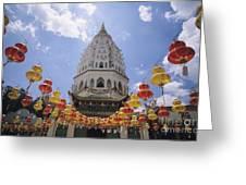 Malaysian Temple Greeting Card
