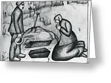 malevich37 Kazimir Malevich Greeting Card