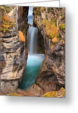 Maligne Canyon Falls Vertical Panorama Greeting Card