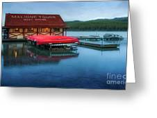 Maligne Tours Boat House Greeting Card