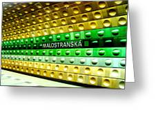 Malostranska Greeting Card