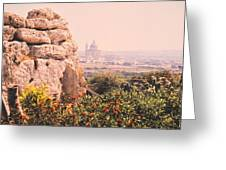 Malta Wall  Greeting Card